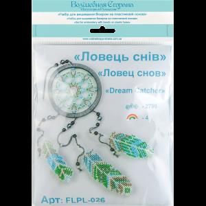 Набор для вышивания бисером на пластиковой основе FLPL-026
