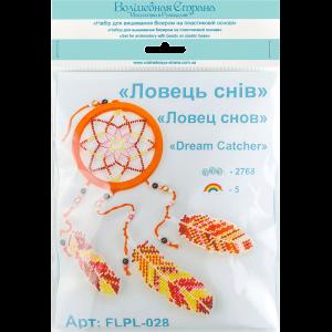 Набор для вышивания бисером на пластиковой основе FLPL-028