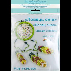 Набор для вышивания бисером на пластиковой основе FLPL-029