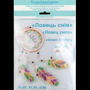 Набор для вышивания бисером на пластиковой основе FLPL-030
